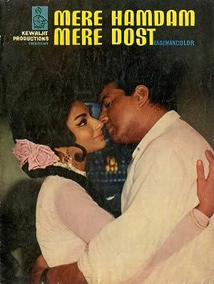 Mere Hamdam Mere Dost movie, song and  lyrics