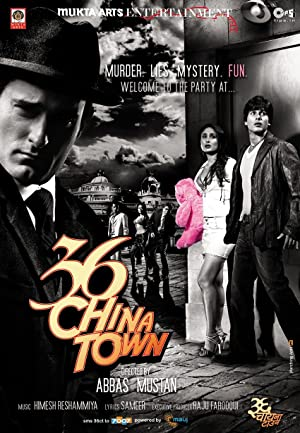 Comedy 36 China Town Movie