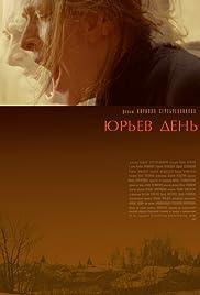 Yurev den Poster