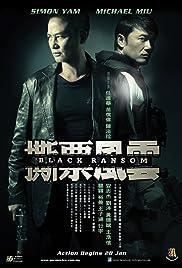 See piu fung wan Poster