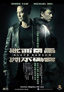 See piu fung wan full movie torrent