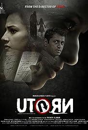 U Turn Poster
