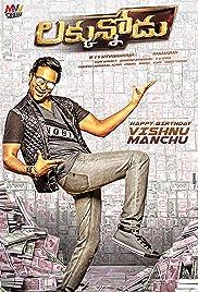 Luck Unnodu Poster