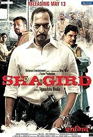 Shagird(2011) Poster - Movie Forum, Cast, Reviews
