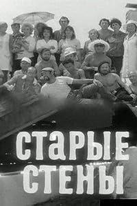 Starye steny Soviet Union