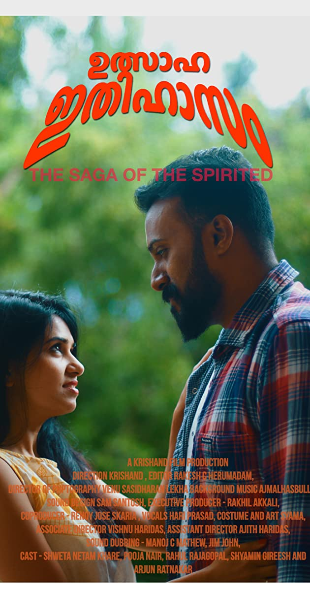 Download Utsaha Ithihasam – The Saga of the Spirited or watch streaming online complete episodes of  Season 1 in HD 720p 1080p using torrent