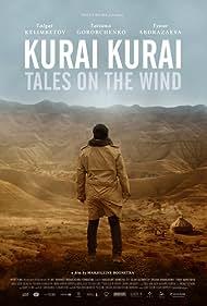Koeraaj Koeraaj (2014)