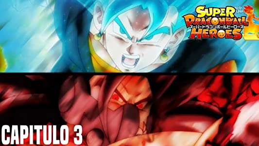 dragon ball heroes download