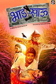 Bhadkhau (2020)