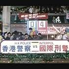 Zui jia pai dang 4: Qian li jiu chai po (1986)