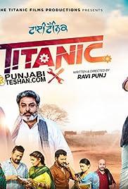 Latest punjabi photo download movies 2020 okpunjab