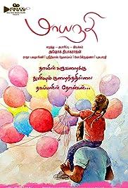 Maayanadhi Poster