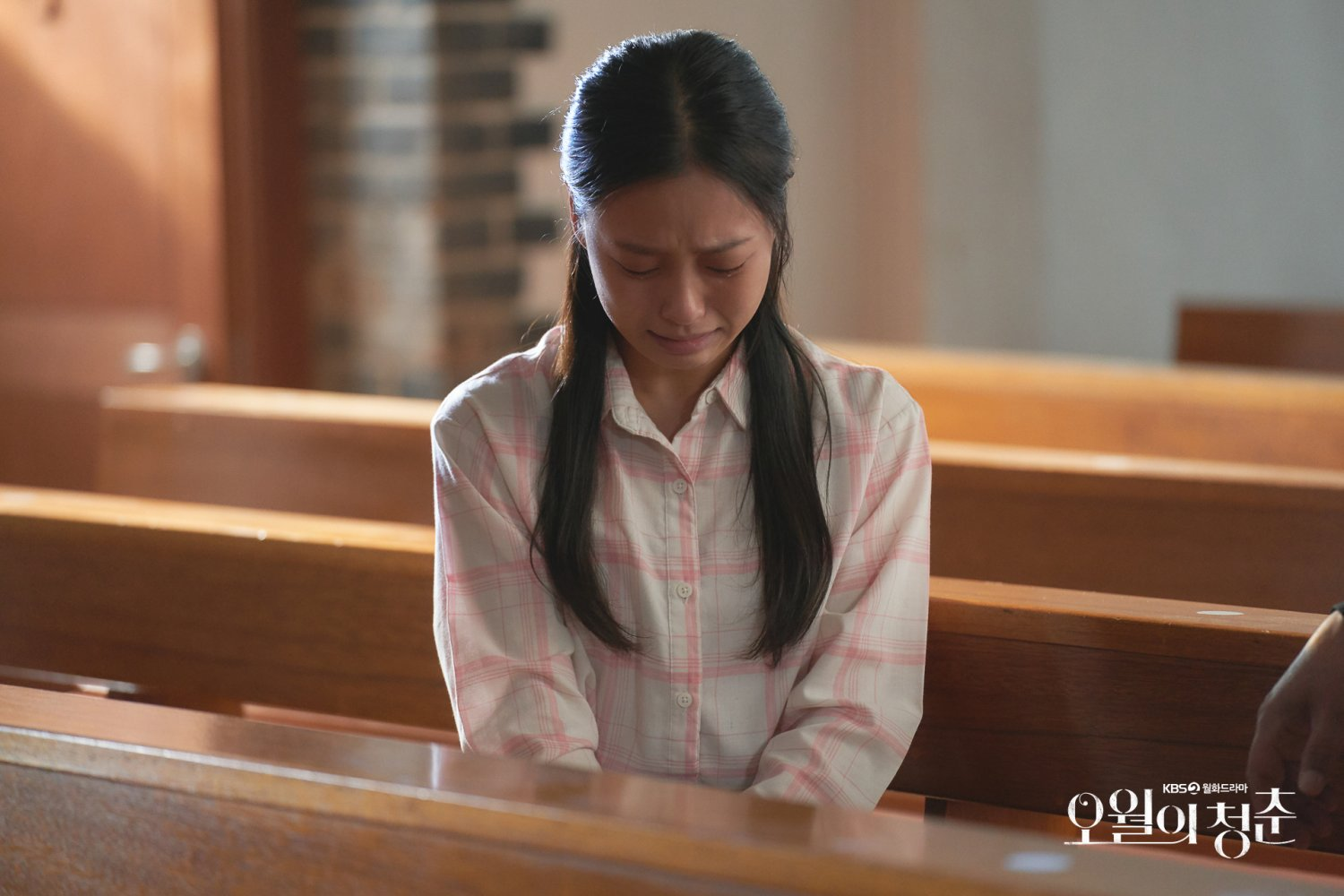 Go Min-Si in Youth of May (2021)