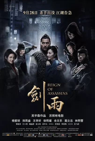 Reign of Assassins (2010) Tagalog Dubbed
