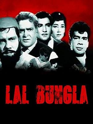 Lal Bangla movie, song and  lyrics