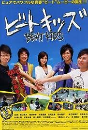 Beat Kids Poster
