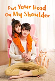 Put Your Head on My Shoulder Poster
