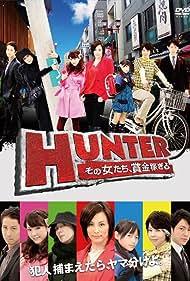 HUNTER ~Sono Onnatachi, Shoukin Kasegi~ (2011)