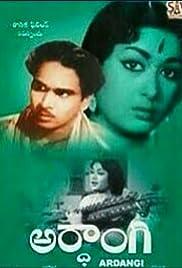 Ardhangi Poster