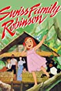 Swiss Family Robinson (1981) Poster