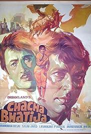 Chacha Bhatija Poster