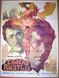 Chacha Bhatija in hindi download
