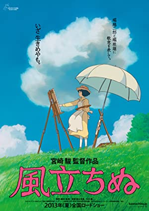 Permalink to Movie The Wind Rises (2013)