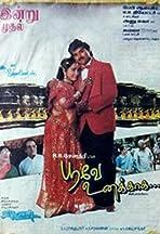 C R  Vijayakumari - IMDb
