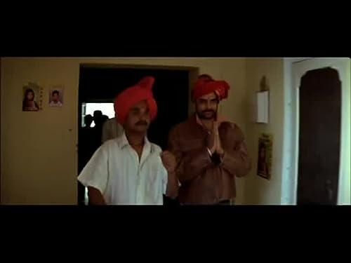 Gulaal (2009) Trailer