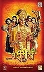 Mahabharat (2013) Poster