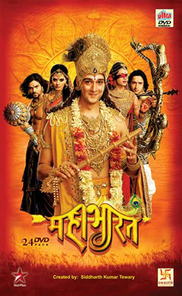 Mahabharat S19 (2013 -14) Hindi Complete Series WEB-DL 600MB Download