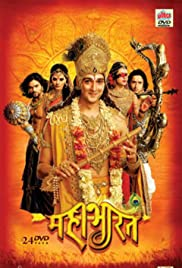 Mahabharat (20132014) Free TV series M4ufree