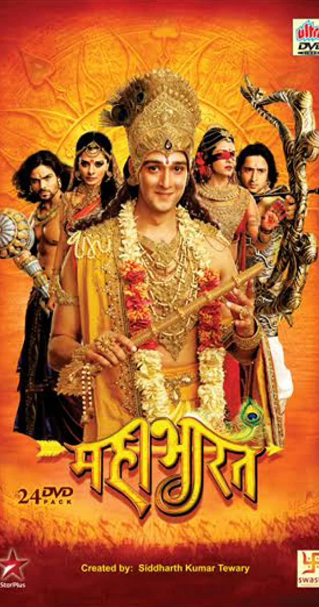 Mahabharat (TV Series 2013–2014) - Full Cast & Crew - IMDb