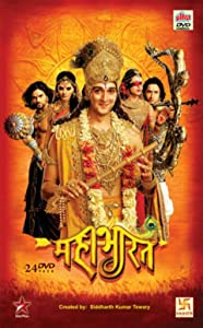 Best netflix movies Dhritarashtra Refuses to Send His Sons for the War with Drupada [Bluray]