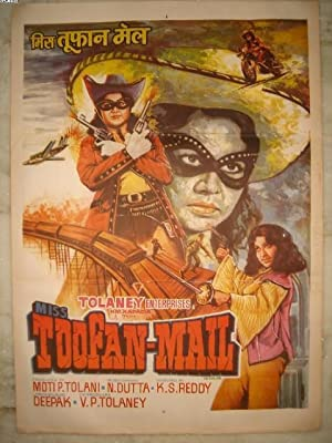 Miss Toofan Mail movie, song and  lyrics