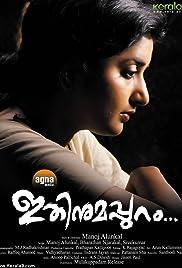 Ithinumappuram Poster
