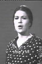 Aliza Rosen