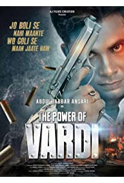 The Power Of Vardi