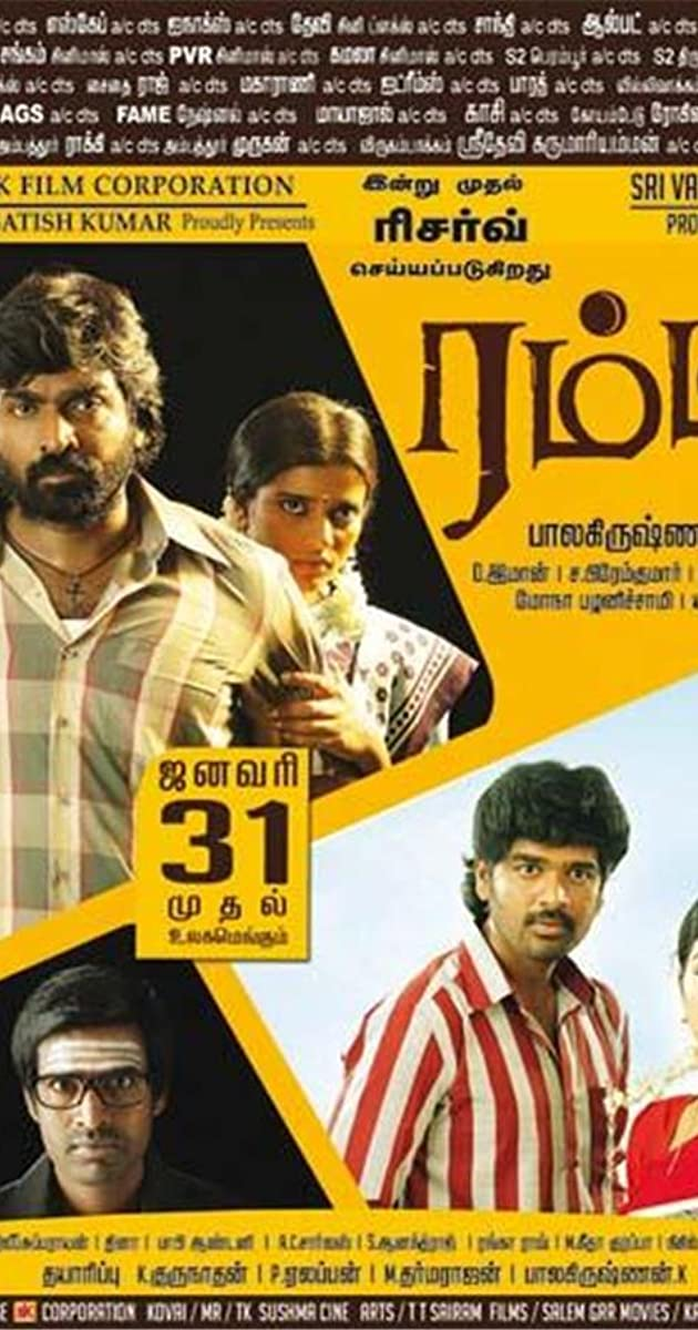 Rummy Torrent Download