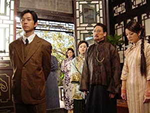 Hong Pan Sunya Comes Back! Movie