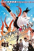 High-Kick Girl!