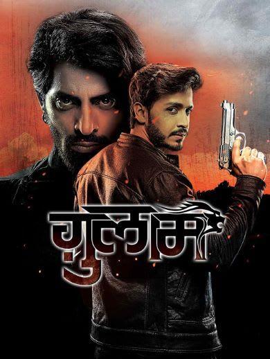 tamil movie Ghulaam free download