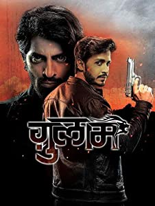 Ghulaam full movie in hindi 720p
