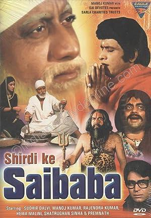 Shirdi Ke Sai Baba movie, song and  lyrics