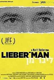 lieberman (2019)