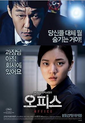 Opiseu (2015)