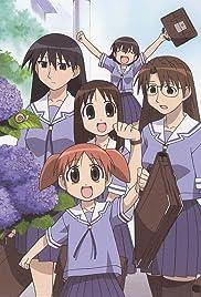 Betsuri/Yukari no tanjobi/Habatake Chiyo/Kodomo Daitoryo/Tsuyoku ikite kudasai Poster