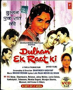 MP4 movie downloads psp free Dulhan Ek Raat Ki [WQHD]