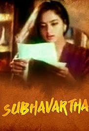 Subhavartha Poster