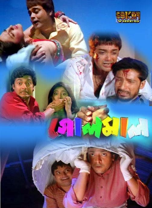 next 2007 movie bangla subtitle